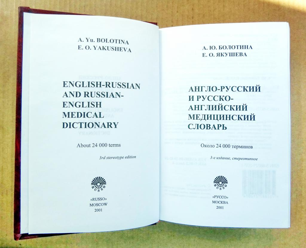 Доска объявлений медицинский доска доска объявлений ясный оренбургская область