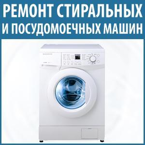 Доска объявлений по машинам продажа стрейч пленки доска объявлений