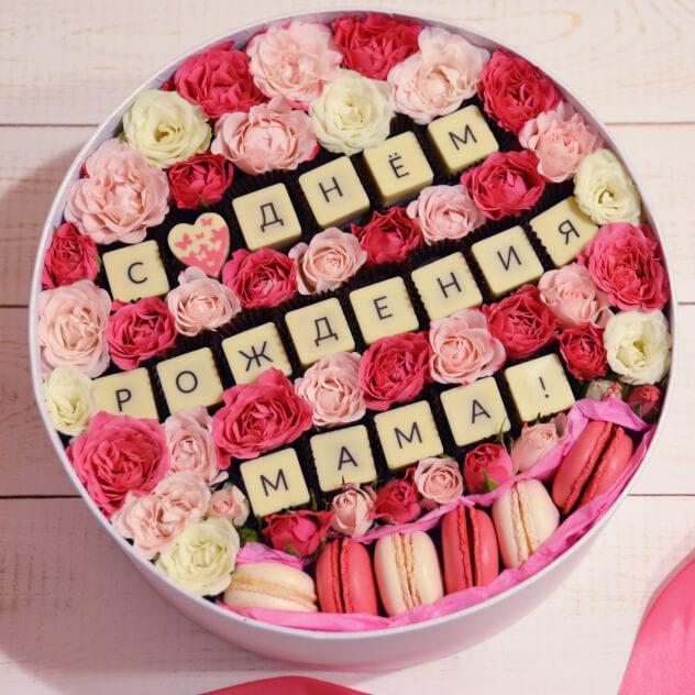 Букет цветов в подарок на день рождения маме, можно заказать семена