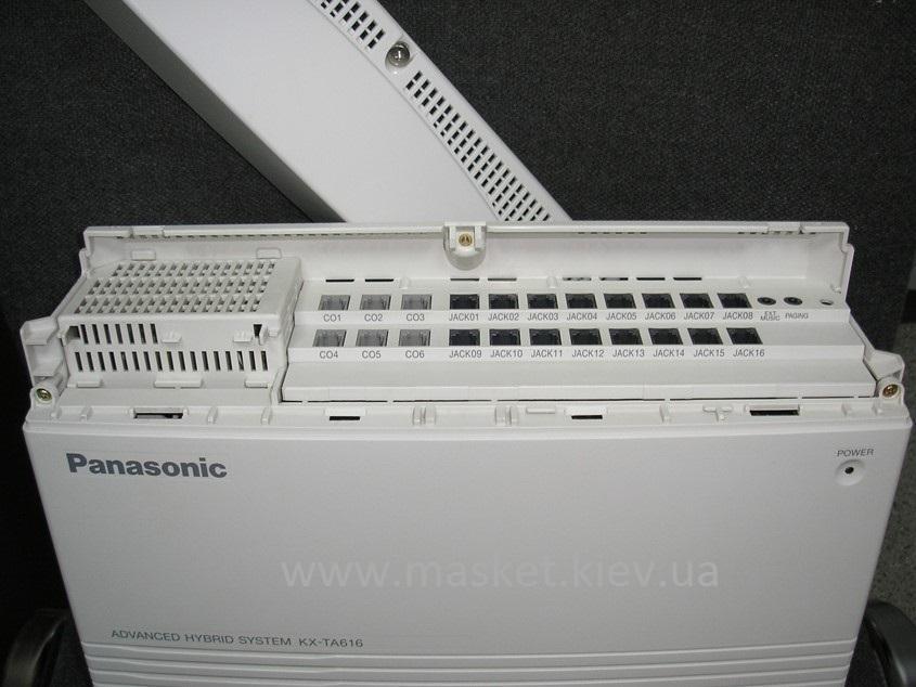 Products panasonic business telephone systems panasonic kx-te analogue pbx